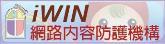 WIN網路單e窗口(開新視窗)