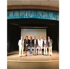 國家通訊傳播委員會主委詹婷怡於「2017臺灣網路治理論壇」開幕致詞表示:NCC積極提升數位匯流及網路治理職能,在匯流及數位經濟的發展上也將扮演驅動角色