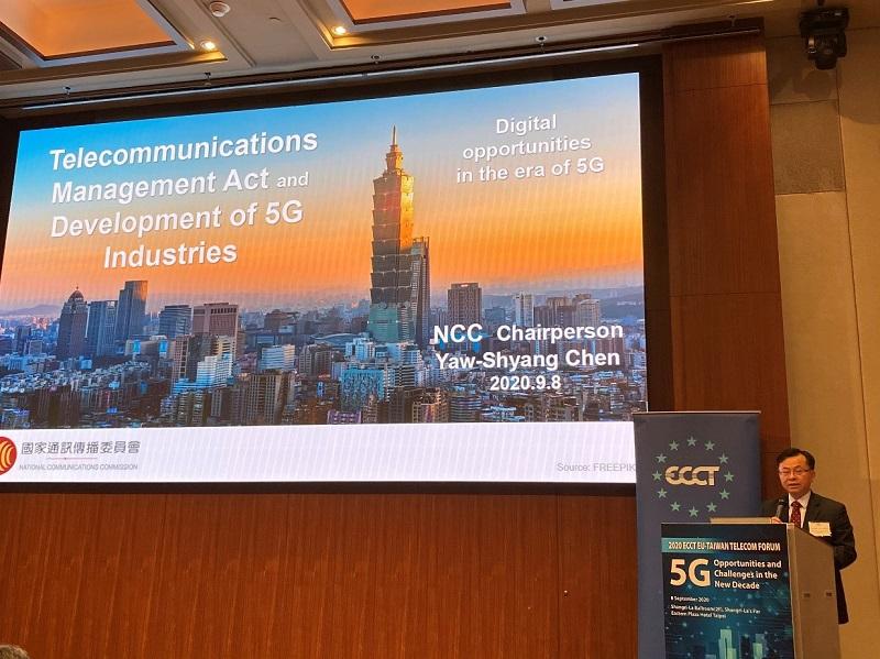 圖一: NCC主委陳耀祥以「電信管理法與5G產業發展」為題於歐洲商會「2020臺歐電信論壇」進行分享