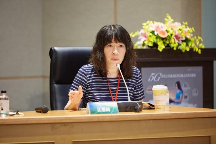 國立台北科技大學智慧財產權研究所江雅綺副教授做第三場次報告。
