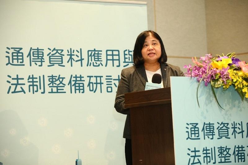 NCC孫雅麗委員於「2020通傳資料應用與法制整備研討會」代表主委開幕致詞。