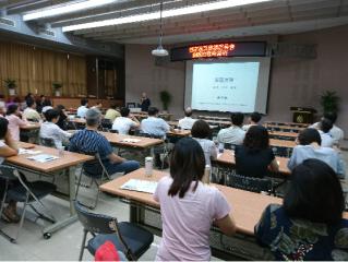 國家通訊傳播委員會持續辦理106年網路治理課程一般人員研習班