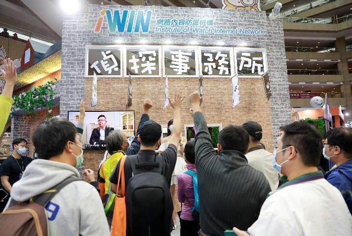 民眾熱烈搶答「iWIN網路偵探事務所」有獎徵答活動。