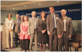 NCC主委詹婷怡參加「2017歐盟與臺灣之電信論壇」活動並簡述NCC政策以促進物聯網發展