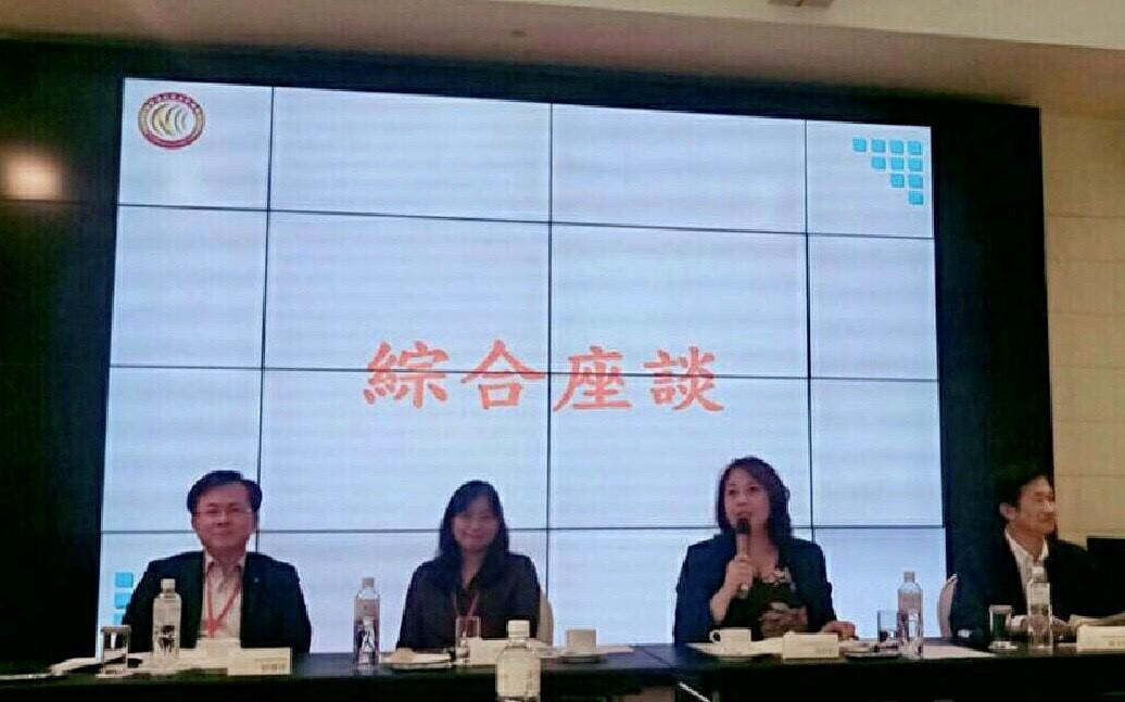 本會詹主委婷怡主持綜合座談,陳耀祥委員、洪貞玲委員及郭文忠委員共同參與,就有線電視產業發展及未來政策展望等議題作意見交流。