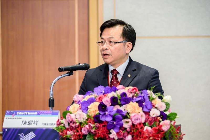 NCC陳代理主委耀祥於「NCC高峰論譠:傳播事業因應5G新紀元之機會與挑戰」開幕致詞。