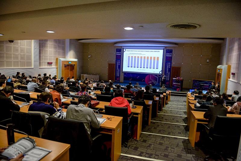 「NCC高峰論譠:傳播事業因應5G新紀元之機會與挑戰」現場出席各界代表共約200多人。