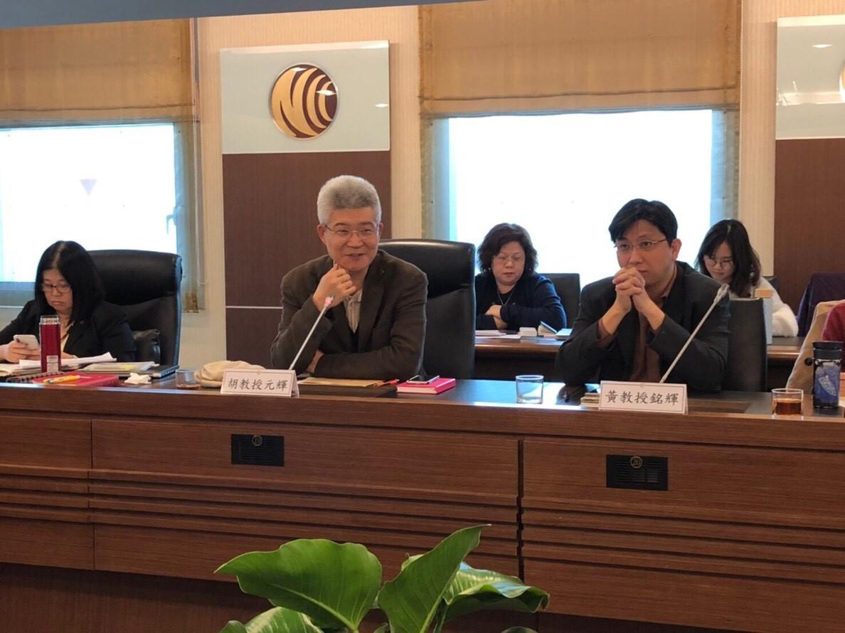 胡元輝教授針對業者自律提出建議