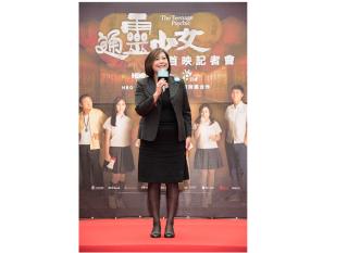 「通靈少女」首映記者會NCC主委詹婷怡致詞  (HBO Asia提供)