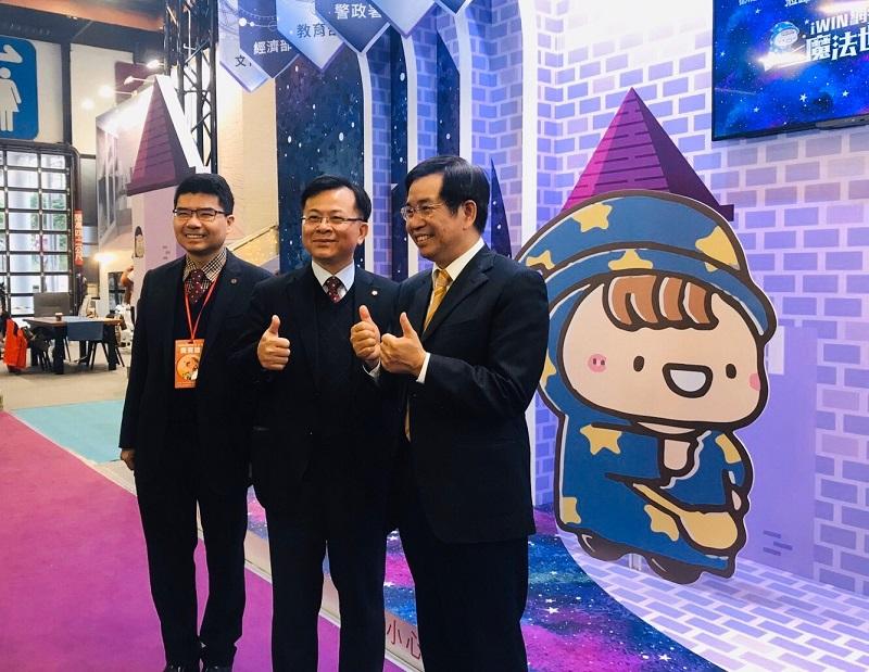 NCC代理主委陳耀祥、委員鄧惟中、教育部部長潘文忠(由左至右)到「iWIN網安魔法世界」主題館,與網安闖關遊戲魔法師關主互動,並了解民眾參與網路安全推廣活動的情形。