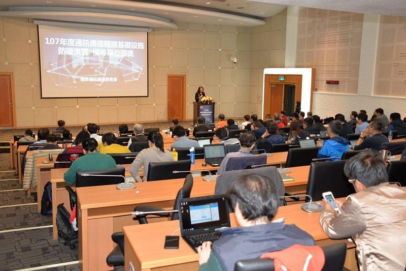 108年度通訊傳播關鍵基礎設施防護演習教育訓練會場一角剪影