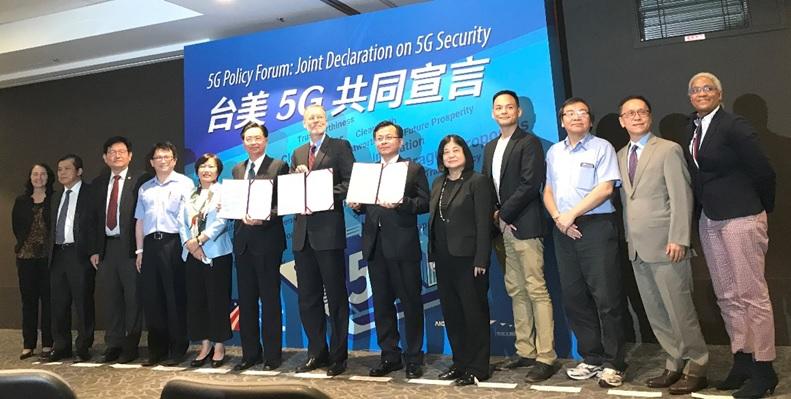 本會陳主委耀祥、美國在臺協會(AIT)酈處長英傑與外交部吳部長釗燮於109年8月26日,共同發表5G安全共同宣言
