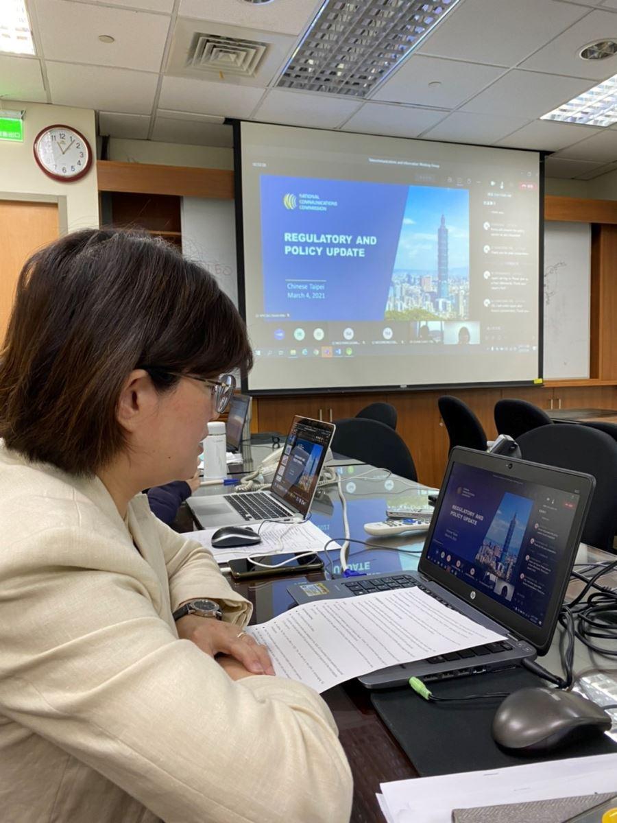 亞太經濟合作會議(APEC)第62次電信暨資訊工作小組會議(TEL 62)於110年2月23日至3月4日舉行線上會議