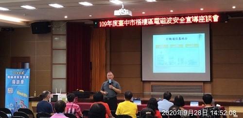 「公務機關宣導活動」臺中市梧棲區公所